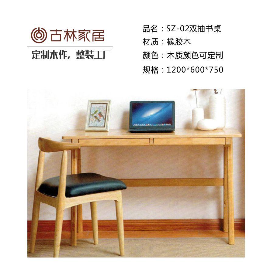 欧式原木书桌 轻奢风格书桌-古林家居