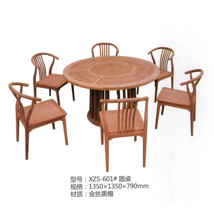 XZS-601圆桌70002